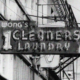 W 15 12 2 Wongs-Sign