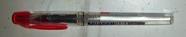 w16-9-24-pens-copy-6