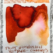 W20 INK PILOT IROSHIZUKU YUYAKE-3243